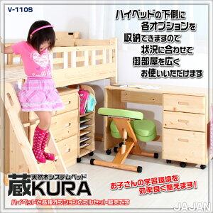 天然木すのこベッドシステムベッド通気性重視・耐加重150kgの子供用システムベッドお得なフルセットです