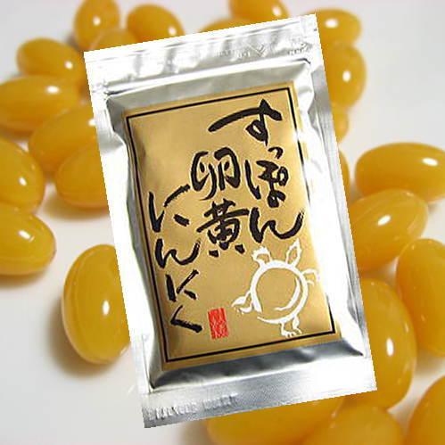 クチコミ にんにく卵黄