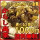 【300円クーポン配布中】樽味屋 高菜 国産 からし高菜(辛子高菜)250gx2袋 100…