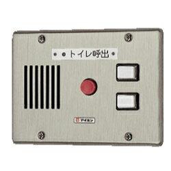 【アイホン】トイレ呼出表示装置CN(2窓用表示器・埋込型)[CN-2A34/A]