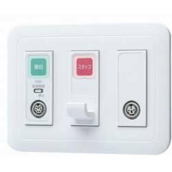★受注生産品★【アイホン】NFX子機用コンセント・緊急呼出ボタン・オプション入力・ハンガー付