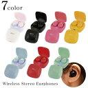 ワイヤレスイヤホン Bluetooth 5.0 ワイヤレスヘッドホン 左右分離型 収納ケースつき 両耳 選べる 7色
