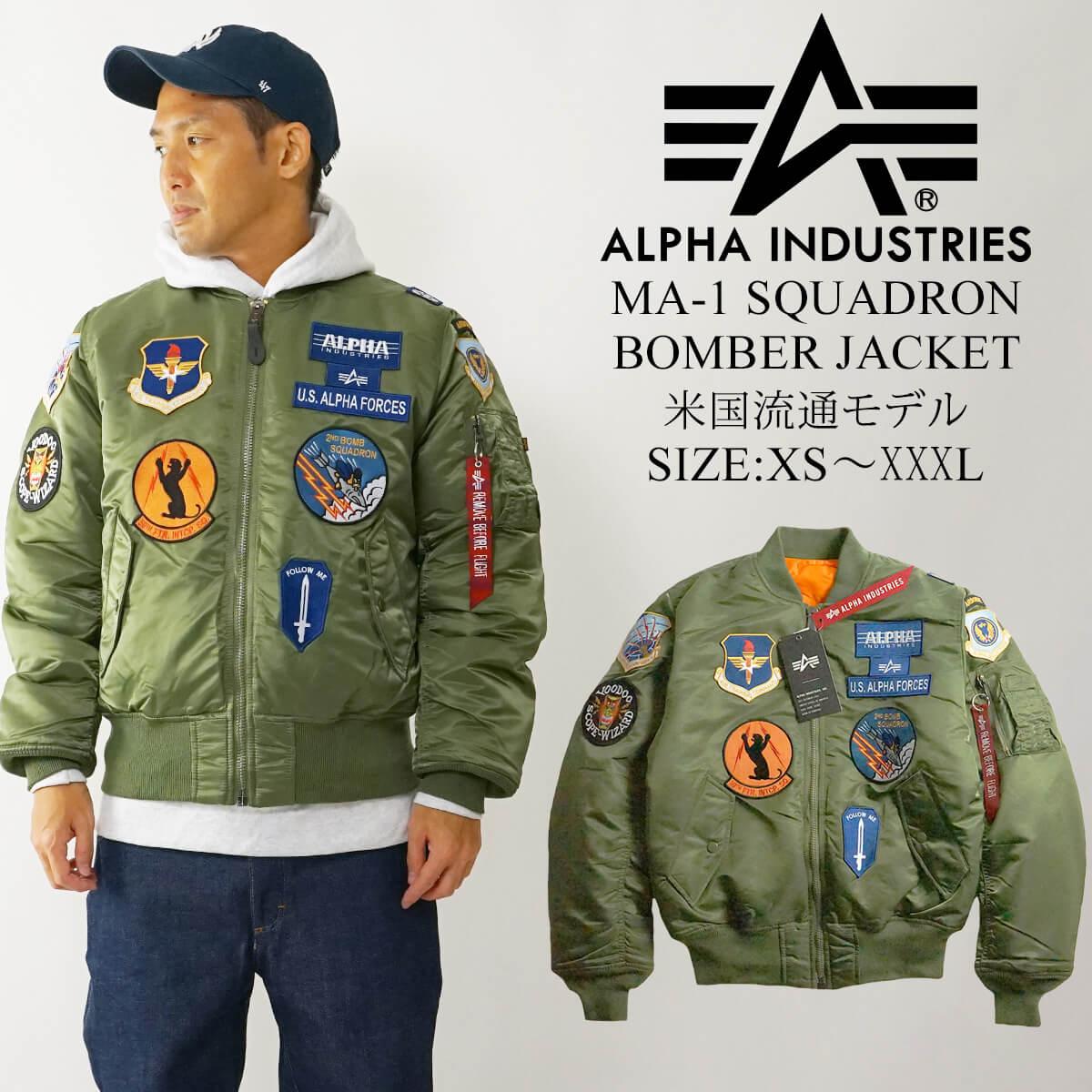 メンズファッション, コート・ジャケット  ALPHA MA-1 ( XS-XXXL MA1 IMPORT INDUSTRIES )