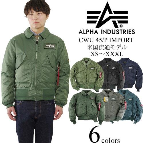 アルファ インダストリーズ ALPHA CWU-45/P フライトジャケット インポート (CWU45 IMPORT INDUSTR...