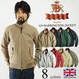 バラクータ BARACUTA G9 クラッシック ハリントンジャケット (英国製 HARRINGTON JACKET スウィングトップ)