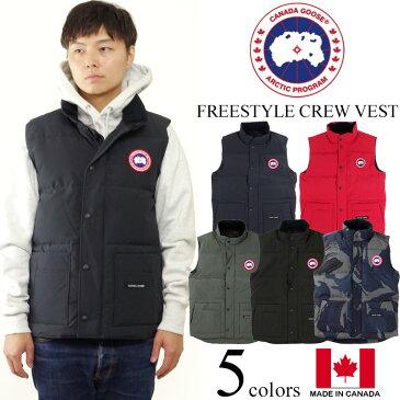 カナダグース CANADA GOOSE フリースタイル クルー ベスト (FREESTYLE CREW VEST ダウンベスト メンズ)