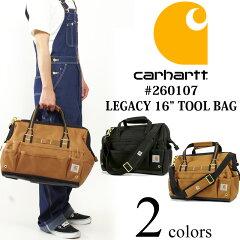 Carhartt Legacy 16-in Tool Bag 260107: Carhartt Brown, Black