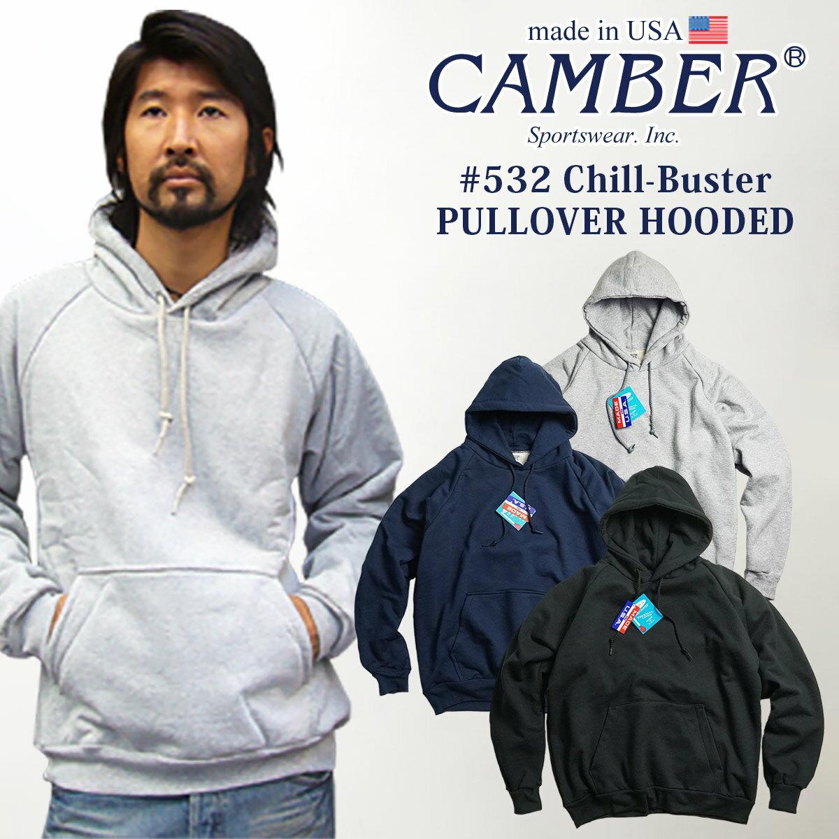 トップス, パーカー  CAMBER 532 MADE IN USA CHILL BUSTER S M L XL 14 7.5 6.5