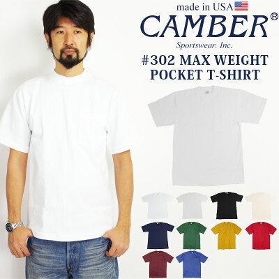 キャンバー CAMBER 302 マックスウェイト 半袖 ポケット Tシャツ
