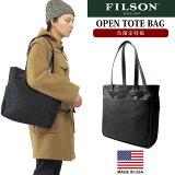 フィルソン FILSON オープン トート バッグ 色限定特価 ブラック (アメリカ製 米国製 OPEN TOTE BAG)
