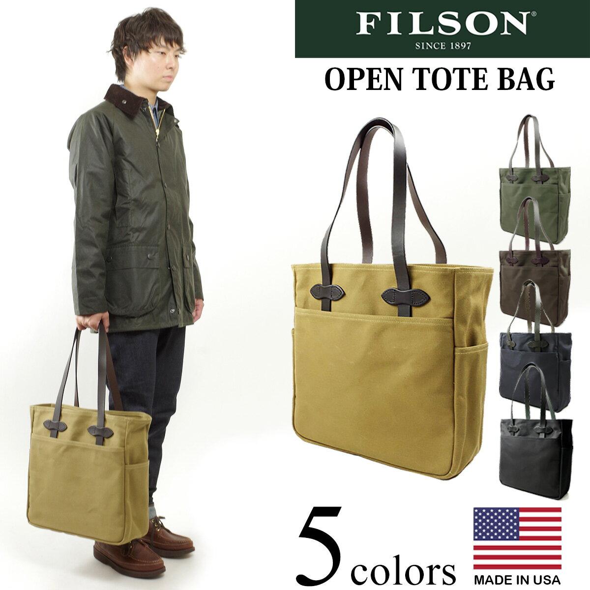 Filson Bag Review Website 256 257 Etc