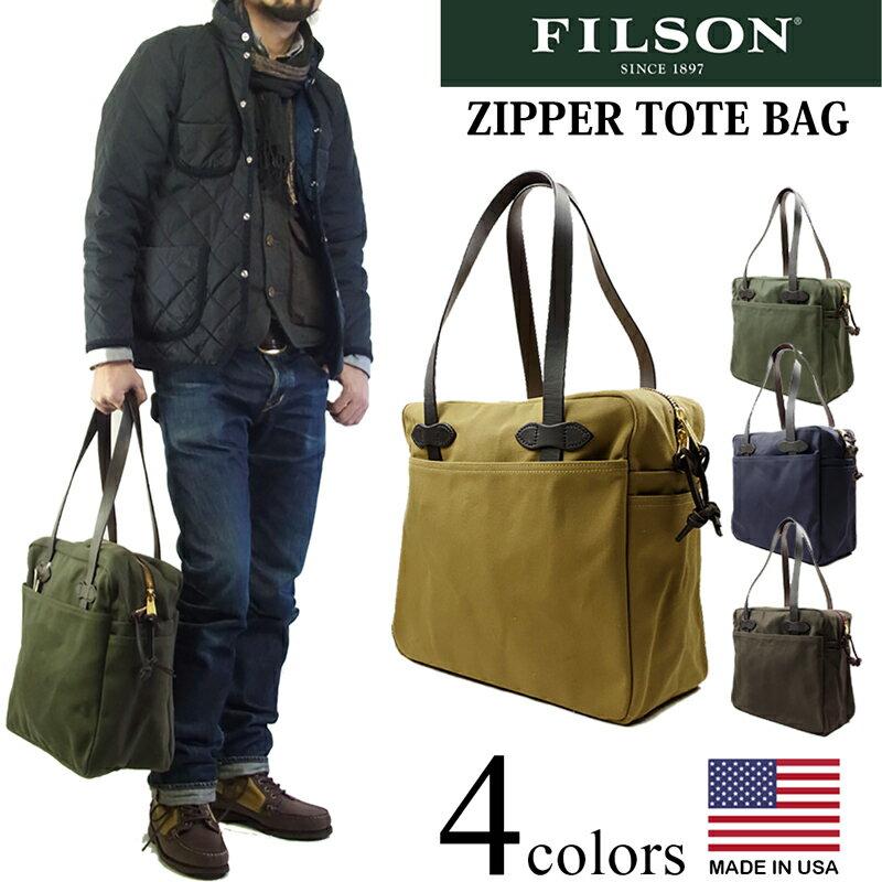 メンズバッグ, トートバッグ  FILSON ( TOTE BAG WITH ZIPPER
