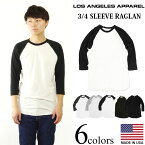 ロサンゼルスアパレル LOSANGELS APPAREL FF53 3/4スリーブラグラン (米国製 アメリカ製 ベースボールシャツ 七分袖)