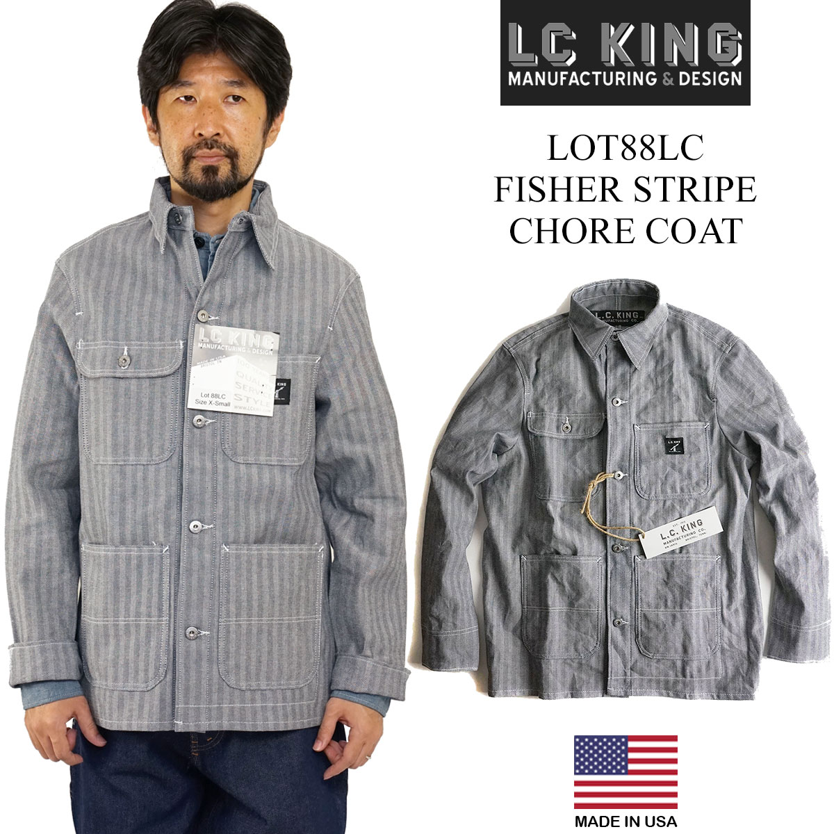 メンズファッション, コート・ジャケット L.C. LOT88LC BIG SIZE MADE IN USA ( L.C.KING