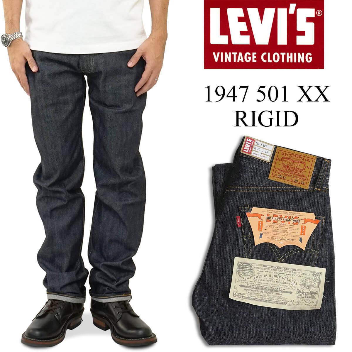 メンズファッション, ズボン・パンツ  LEVIS VINTAGE CLOTHING 1947s 501XX LVC 47501-0200 RIGID 1947 E