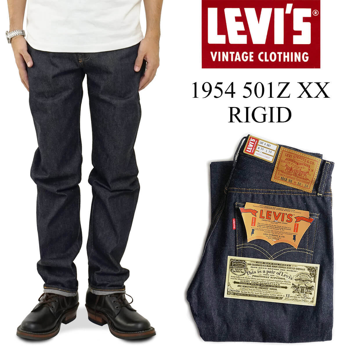 メンズファッション, ズボン・パンツ  LEVIS VINTAGE CLOTHING 1954s 501ZXX LVC 50154-0090 RIGID 50 42 E