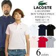 ラコステ LACOSTE L1812 ボーイズ 半袖ポロシャツ 世界流通モデル (鹿の子 Classic Pique Polo)
