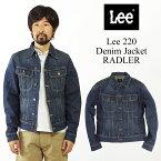 リー Lee #220 デニム ジャケット ラドラー (Denim Jacket RADLER)