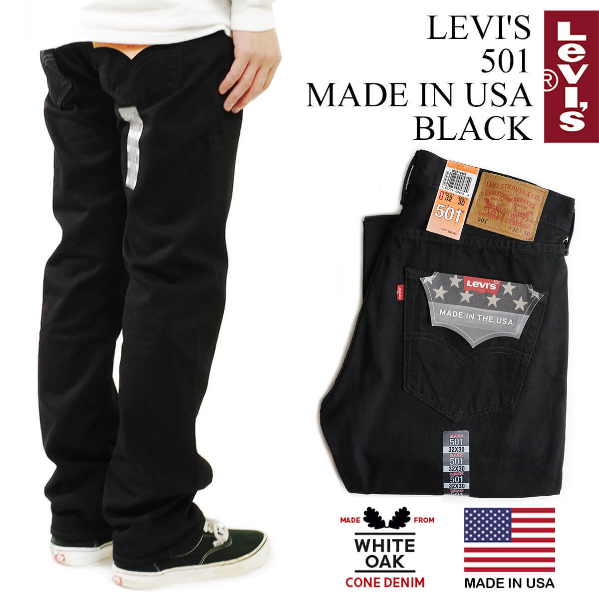 メンズファッション, ズボン・パンツ  LEVIS 501 MADE IN USA ( LEVIS 501-2452