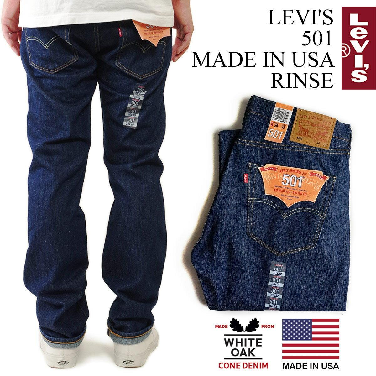 メンズファッション, ズボン・パンツ  LEVIS 501 MADE IN USA ( LEVIS 501-2453
