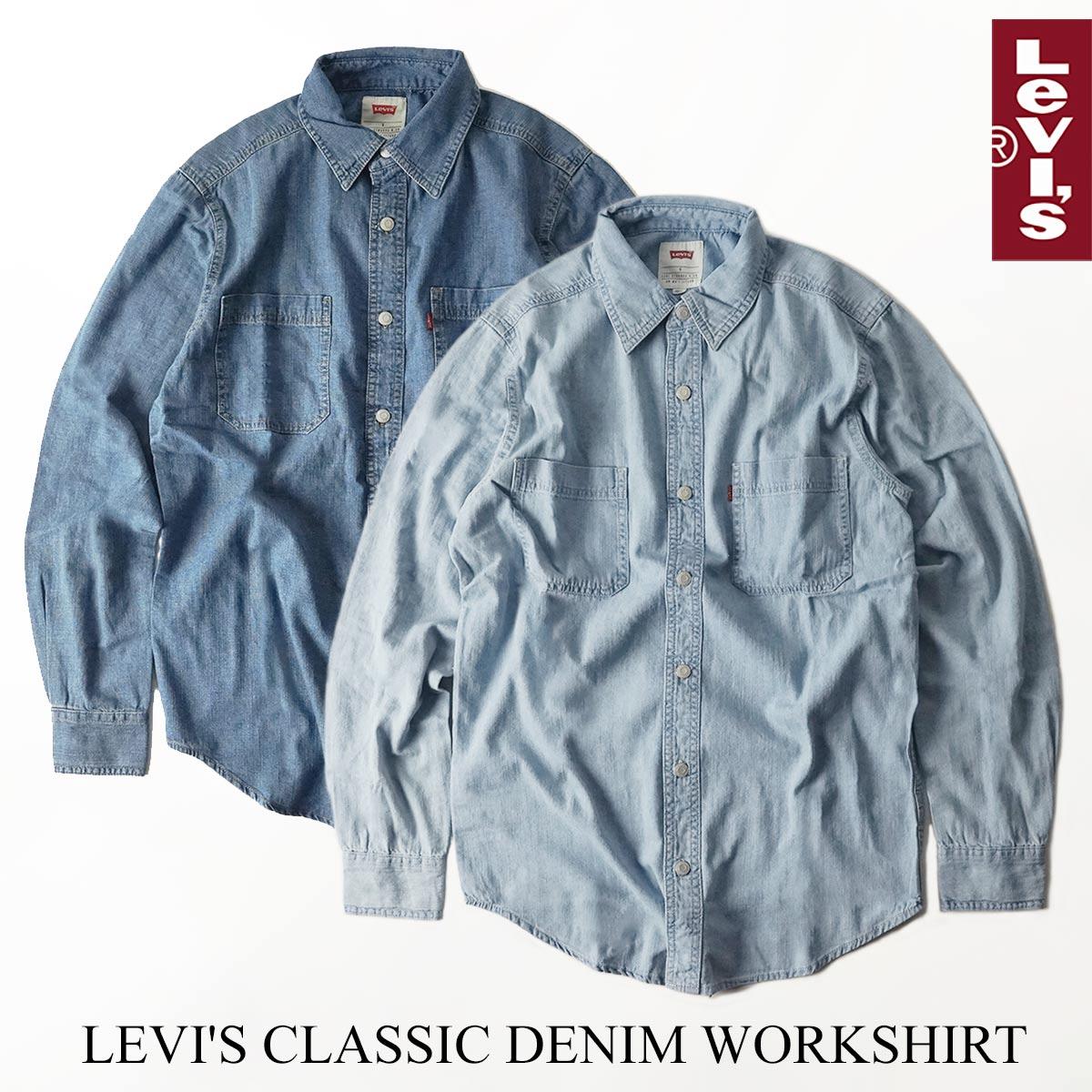 トップス, カジュアルシャツ  LEVIS ( S-XXL DENIM WORK SHIRT