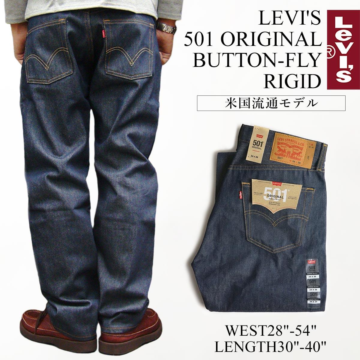 メンズファッション, ズボン・パンツ  501 LEVIS 501-0000 USA STF LEVIS RIGID 28-46 30-40