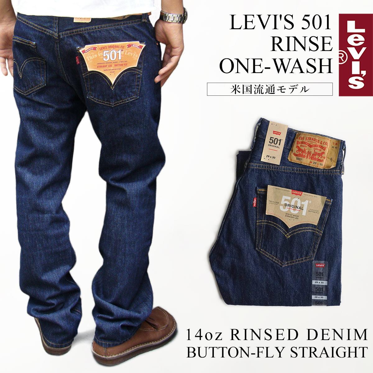 メンズファッション, ズボン・パンツ  LEVIS 501-0115 (RINSED USA