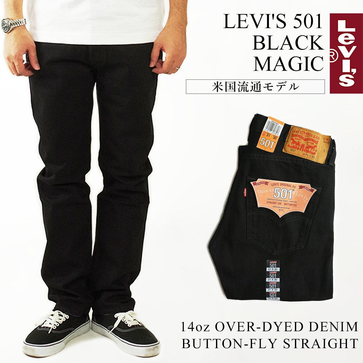 メンズファッション, ズボン・パンツ  LEVIS 501-0660 ( USA BLACK MAGIC