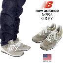 ニューバランス new balance M996 グレー (...