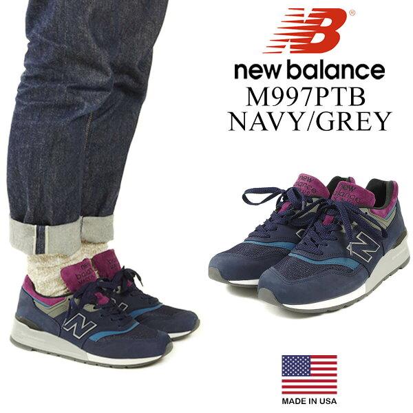 ニューバランスnewbalanceM997PTBネイビー/グレー(米国製日本未発売MADEINUSAアメリカ製)