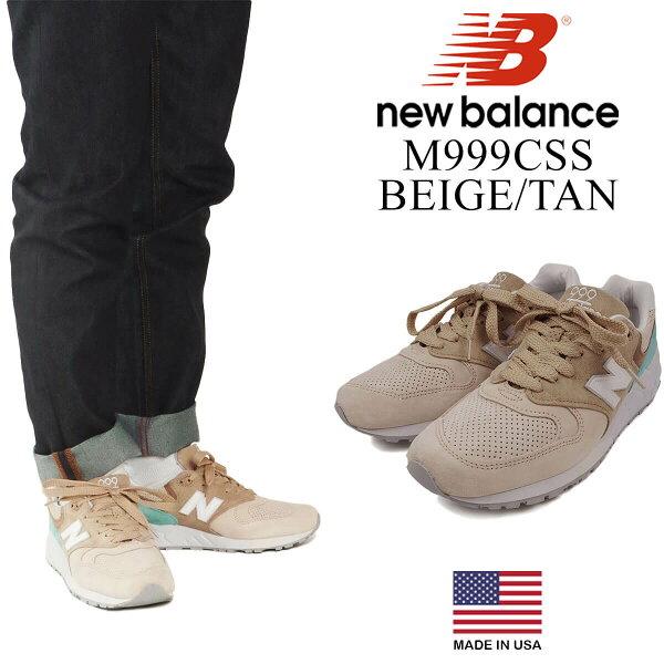 ニューバランスnewbalanceM999CSSベージュ/タン(米国製日本未発売MADEINUSAアメリカ製)