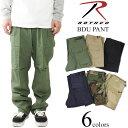 ロスコ ROTHCO リップストップ コットン BDUパンツ (父の日 カーゴパンツ 軍パン 6ポケットパンツ)