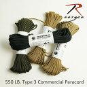 ロスコ ROTHCO 550ポンド タイプ3 コマーシャル パラコード 30メートル (550コード 7芯 ナイロン ミリタリー アメリカ製 米国製)