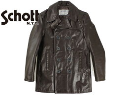 Leather Naval Pea Coat 140: Brown