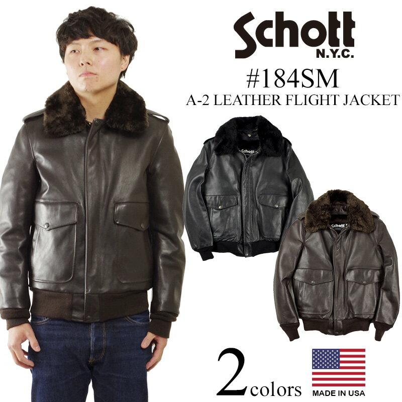 メンズファッション, コート・ジャケット  SCHOTT 184SM A-2 (