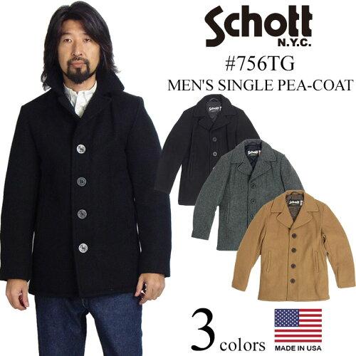 ショット SCHOTT 当店別注 756TG メンズ ウール シングル ピーコート (米国製 防寒 PEA-COAT Pコー...