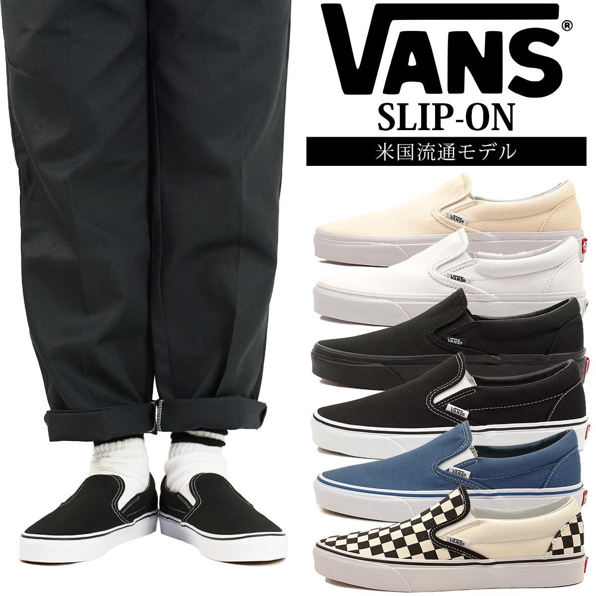 メンズ靴, スニーカー  VANS ( CLASSIC SLIP-ON