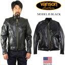 バンソン VANSON MODEL B シングル ライダース ブラック ■ミンクオイルプレゼント■(アメリカ製 米国製 スタンドカラー レザージャケット 革ジャン)