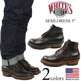 "Whites boots WHITE's BOOTS dress boots semi 5 ""black ( Semi-Dress 5"" work )"