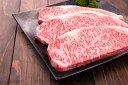 「福島牛」サーロインステーキ用(冷凍)750g(250g×3