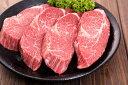 「福島牛」ヒレステーキ用(冷凍)500g(125g×4枚)牛