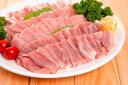 「麓山高原豚」焼肉セット(冷凍)900g