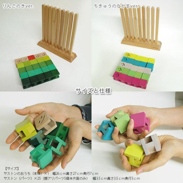 エロ おもちゃ