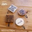 Natural Wood Hook Magnet ナチュラルウッド フックマグネットセット|文房具|マグネット|クリップ|磁石|冷蔵庫|ユニーク|おしゃれ|ギフト|デザイン|送料無料|