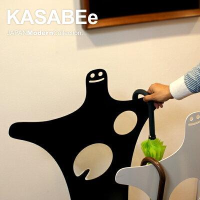 KASAKAKE—傘かけ—