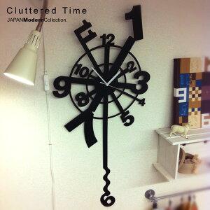 デザイナーズ掛け時計 垂れ下がる「6」が印象的なJMCの代表的な壁掛け時計【送料無料】【楽ギ...