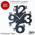 【鉄時計】Continuous Time(コンティニュースタイム)ウォールクロック 壁掛け時計 アナログ時計 インテリア おしゃれ 掛け時計 北欧【送料無料】【デザイナーズ掛け時計】 引っ越し祝い ギフト