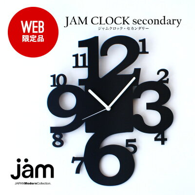 【WEB限定品】JAMCLOCKsecondary掛け時計壁掛け時計北欧おしゃれアンティークレトロモダン連続秒針音がしないセイコー【送料無料】
