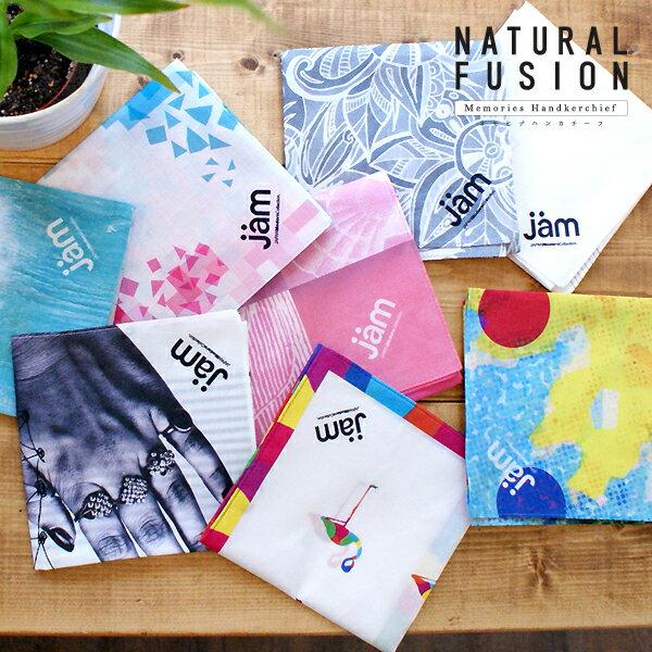 『NATURAL FUSION Memories Handkerchief オモヒデハンカチーフ』【普通郵便】【日時指定不可】