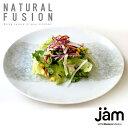 Natural_fusion_20